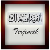 Nadhom Alfiyah dan Terjemah icon