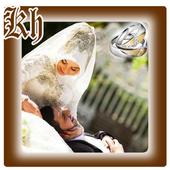 Adab Suami Istri Lengkap icon
