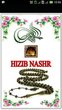 Amalan Dzikir Hizib Nashr poster