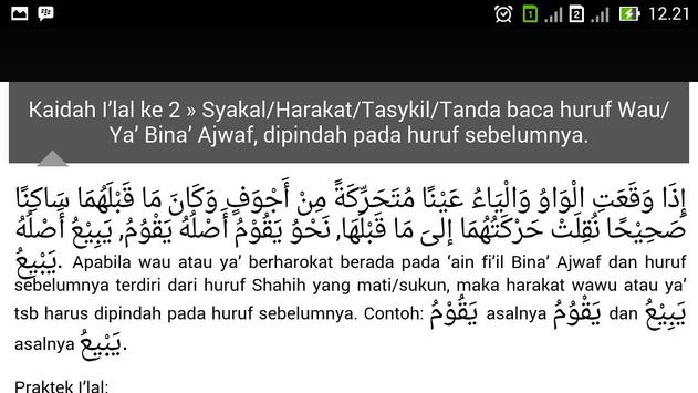 Ilmu Shorof Qowaidul I'lal apk screenshot