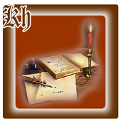 Kitab Tauhid Sanusiyah icon