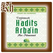 Terjemah Hadits Arbain Nawawi icon