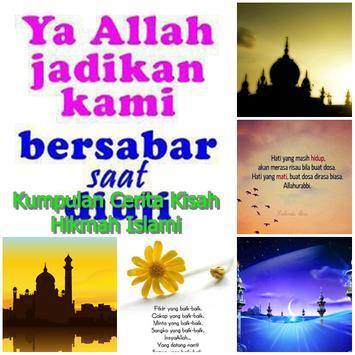 Kumpulan Kisah Hikmah Islami apk screenshot