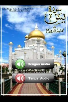 Surah Yaasin & Tahlil Arwah poster