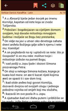Biblija (Serbian Bible) apk screenshot