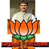 Legal Cell BJP Gujarat icon