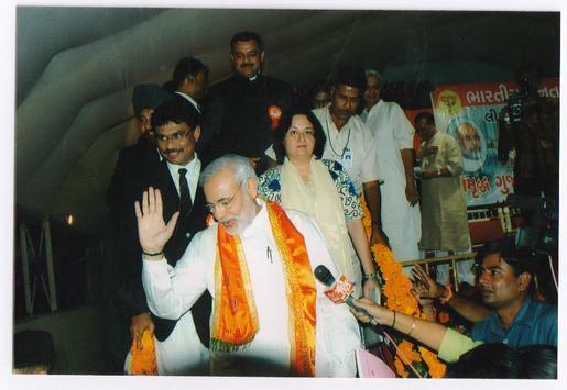 Legal Cell BJP Gujarat apk screenshot