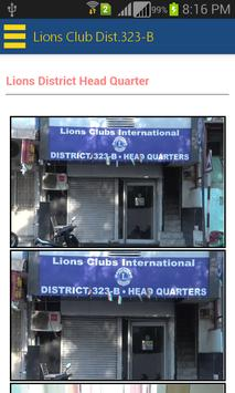 Lions Club Dist.323-B apk screenshot