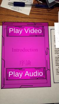 Lost Tech World: Book Demo apk screenshot