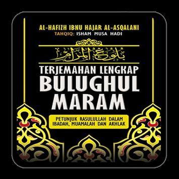 Bulughul Maram poster