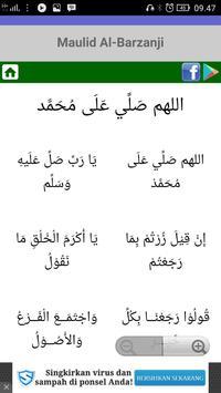 Maulid Al-Barzanji apk screenshot