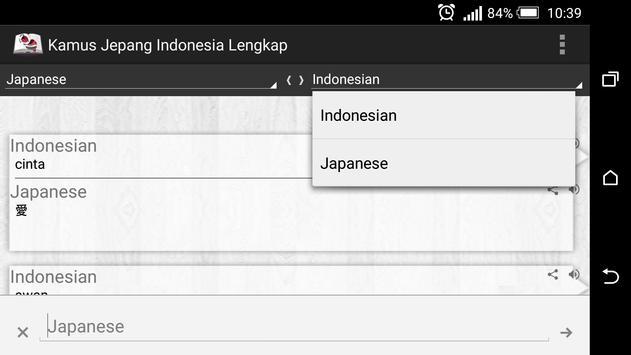 Indonesian Japanese Dictionary apk screenshot