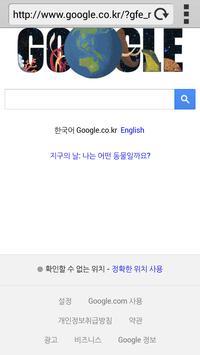 Penweb Web Browser apk screenshot