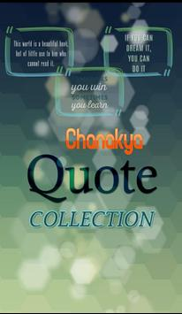 Chanakya  Quotes Collection poster
