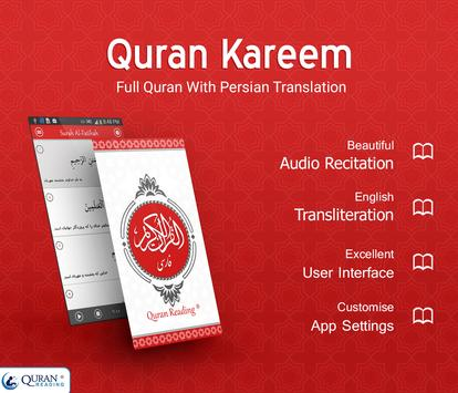 Quran with Persian Translation poster