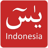 Surah Yasin Bahasa Indonesia icon