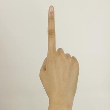 pull my finger new apk screenshot