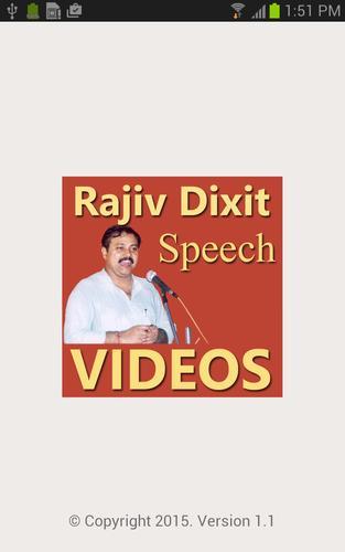 Rajiv dixit swadeshi chikitsa audio download - Ospedali