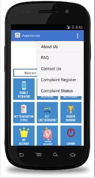 Pooja Recharge OLD apk screenshot