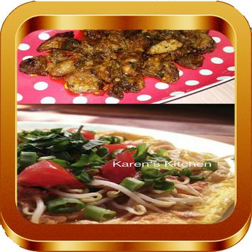 East Java collection cuisine poster