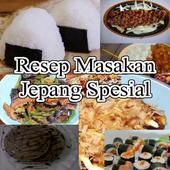 Resep Masakan Jepang Spesial icon