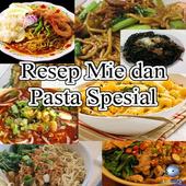 Resep Mie dan Pasta Spesial icon