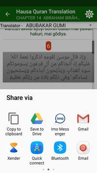 Hausa Quran Translations apk screenshot