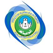 خدمة رخص المحلات امانة الرياض icon