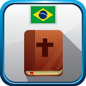 Word Of God - Palavra de Deus icon