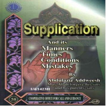 Supplication poster