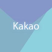 카카오톡 테마 - Simple I icon