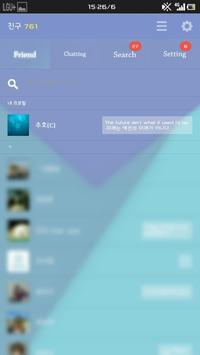 카카오톡 테마 - Simple I apk screenshot