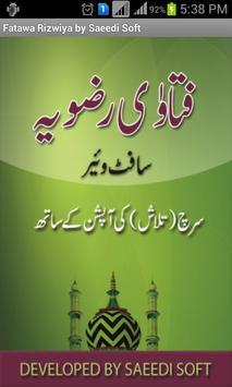 Fatawa Rizwiya Test Verions poster