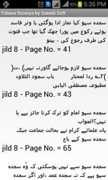 Fatawa Rizwiya Test Verions apk screenshot