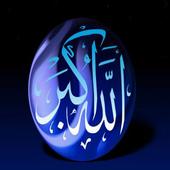 10 Sahabat Nabi Dijamin Surga icon