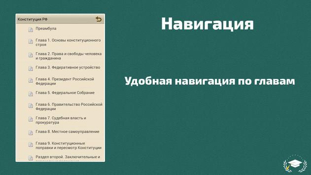 Шерлок Холмс - Долина Ужаса apk screenshot