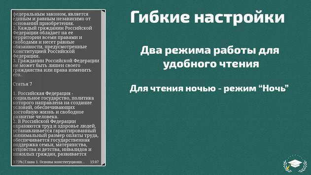 Шерлок Х. - Собака Баскервилей apk screenshot
