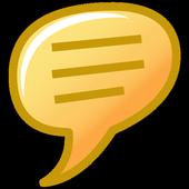 Softros LAN Messenger icon