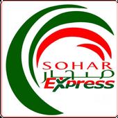 soharexpress-Mtel icon