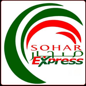 soharexpress-Mtel poster