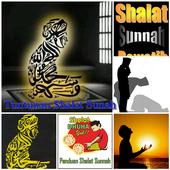 Panduan Tuntunan Shalat Sunnah icon