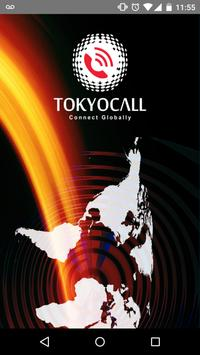 TOKYOCALL poster