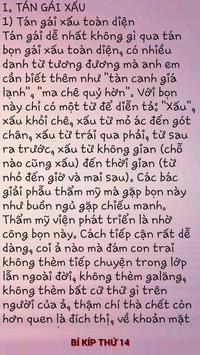 Nghe Thuat Lam Quen Ban Gai apk screenshot