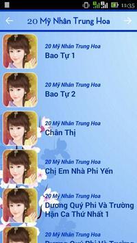 20 My Nhan Trung Hoa apk screenshot
