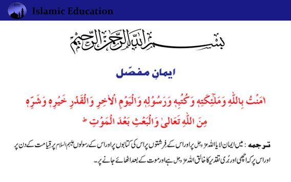 Islamic Edu (Iman ki sifhats) poster