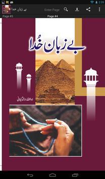 Bey Zaban Khuda poster