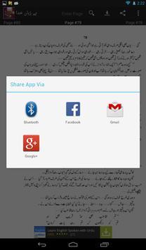 Bey Zaban Khuda apk screenshot