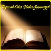 Jurumiyah & Terjemah Lengkap icon