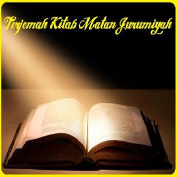 Jurumiyah & Terjemah Lengkap apk screenshot
