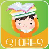 Kids Stories Free icon